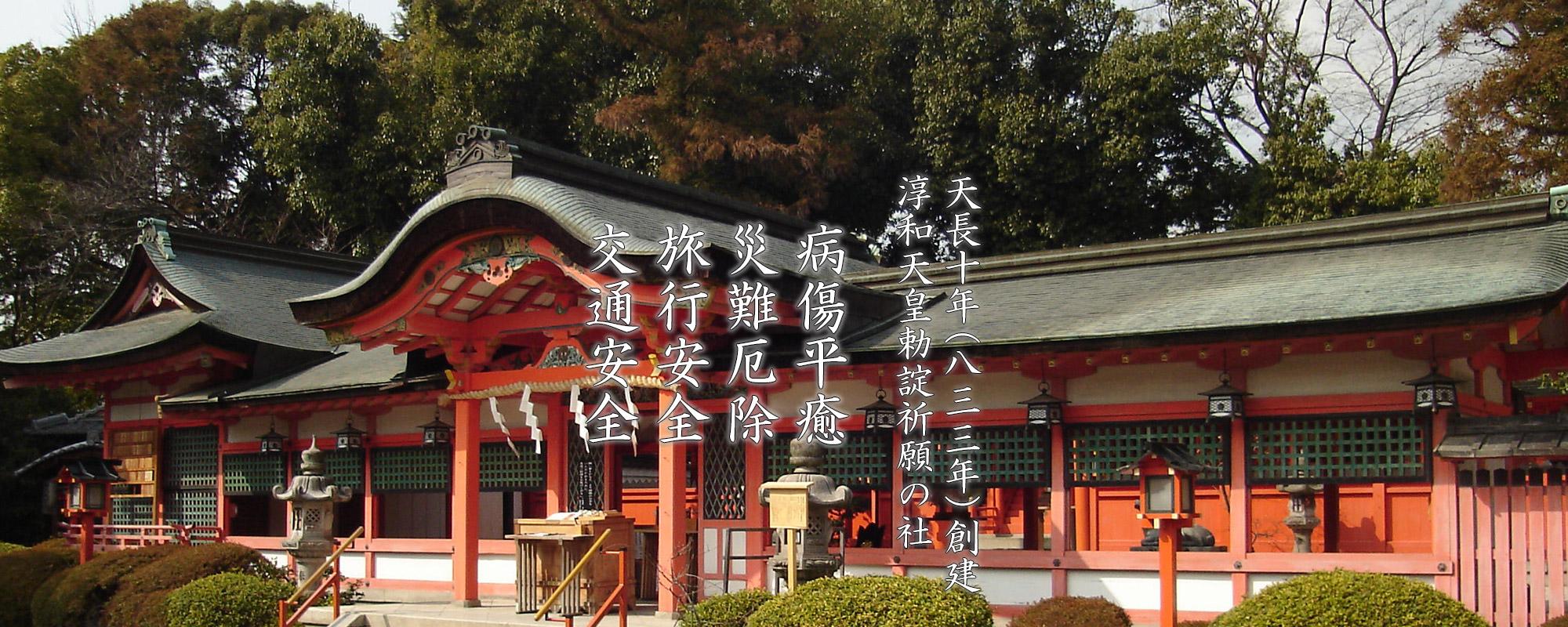厄除 厄払い 厄年 病気 京都 神社